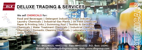 OILFIELD CHEMICALS Companies, OILFIELD CHEMICALS In Qatar, OILFIELD