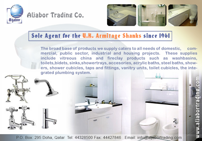 Sanitary Ware Suppliers Qatar