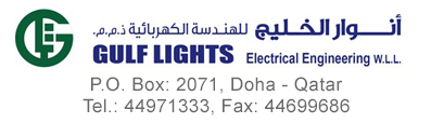 Electromechanical Contractors in Doha Qatar   MEP