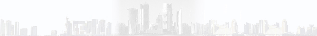Doha Qatar Online Business Directory and commercial yellow pages